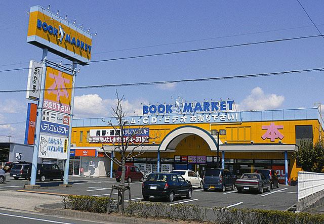 ブックマーケットさとう店01
