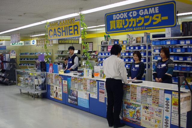 ブックマーケットさとう店02