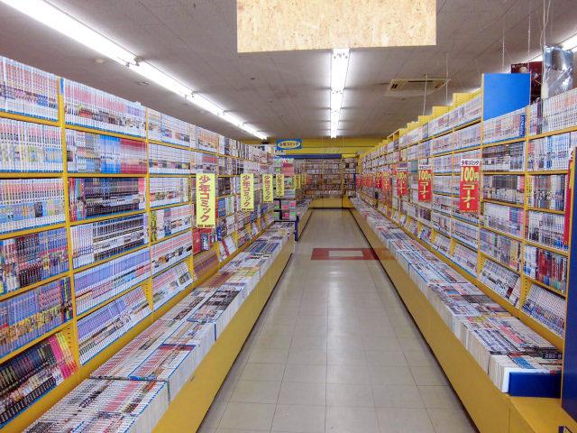 ブックマーケットさとう店04