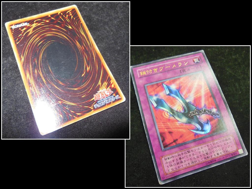 カードの表裏両面に傷がある物は減額対象となります