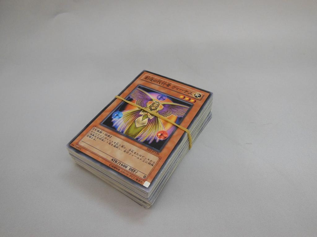 カードは輪ゴムなどで束にしてお送りください