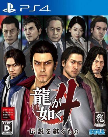 《PS4》龍が如く4 伝説を継ぐもの PS4版